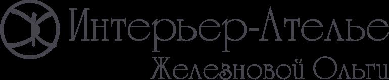Логотип Интерьер Ателье Железновой Ольги